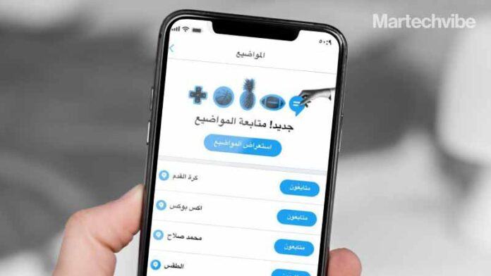 Twitter-adds-Arabic-(feminine)-language-option-in-diversity-drive